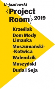 Project Room 2019